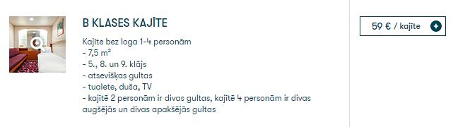 Rīga Stokholma