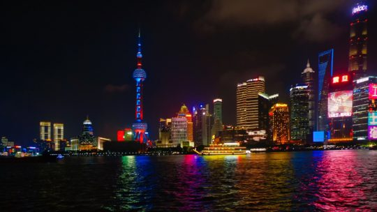 Šanhaja